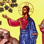 Jesus at the fig tree