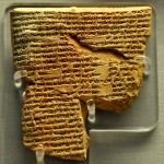Sargon II Birth Inscription