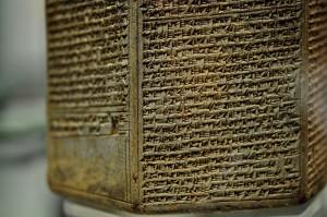 Sennacherib prism section