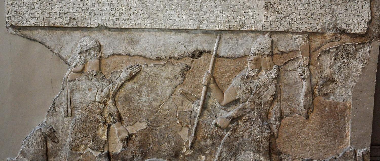 tiglath inscriptionheader