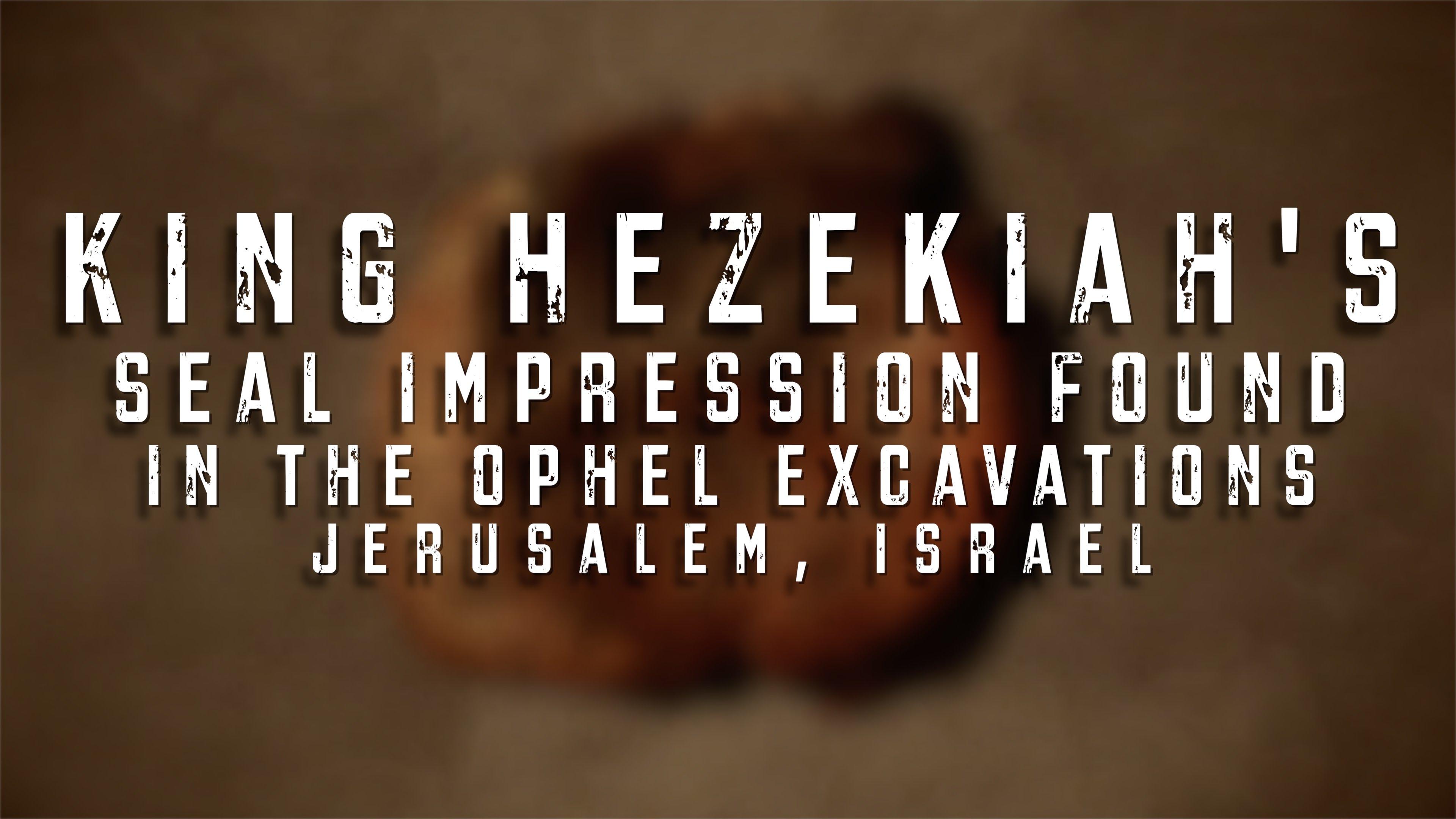 Hezekiahs seal