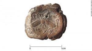 royal-seal-king-hezekiah
