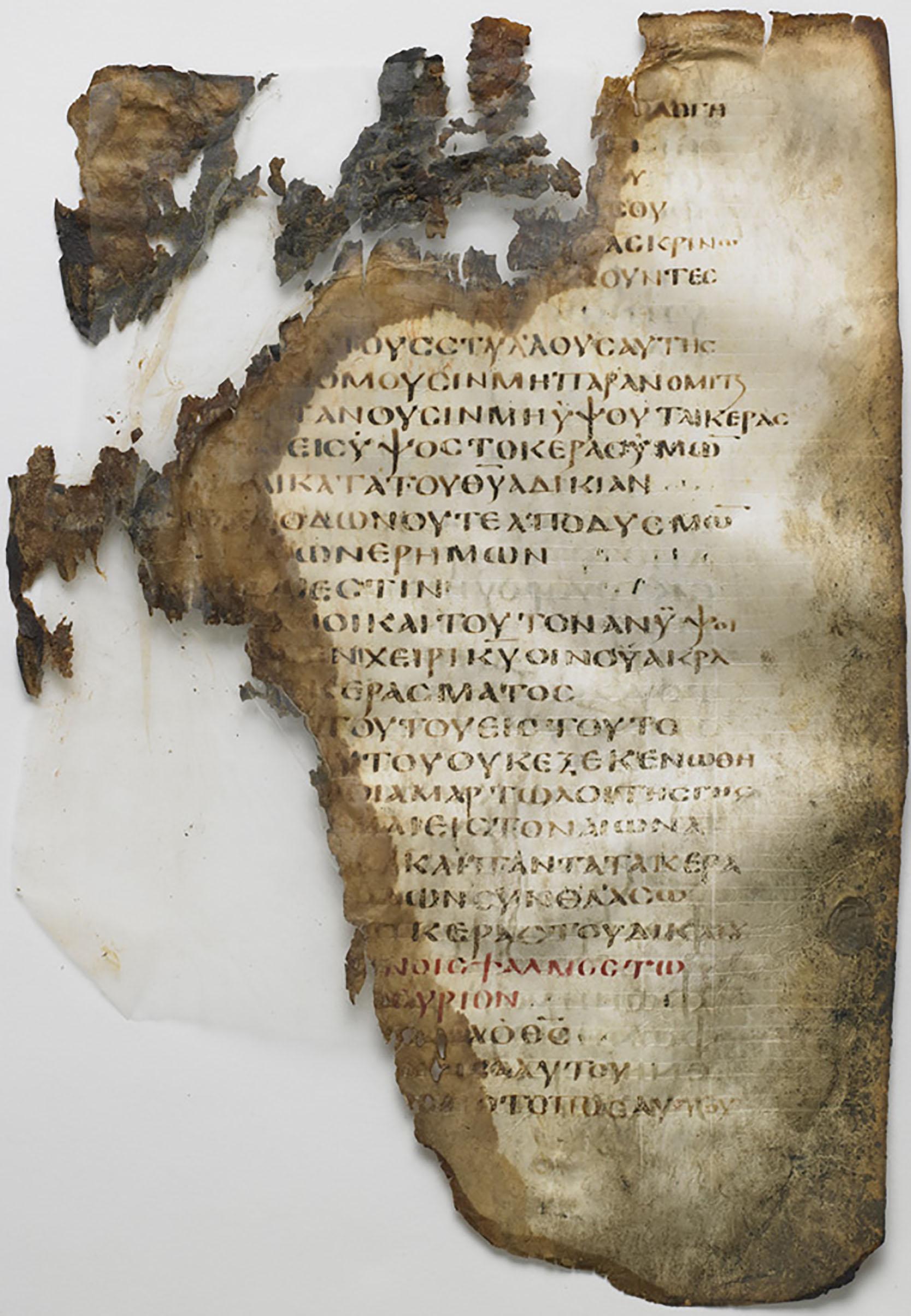 Washington_Manuscript_II_The_Psalms