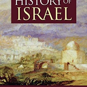 A-Biblical-History-of-Israel-0
