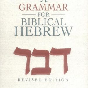 A-Grammar-for-Biblical-Hebrew-Revised-Edition-0