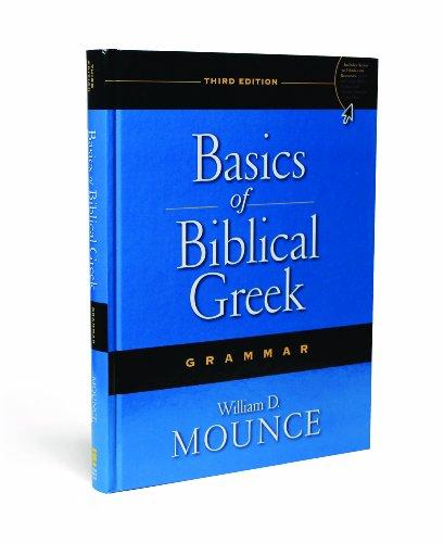 Basics-of-Biblical-Greek-Grammar-0-0