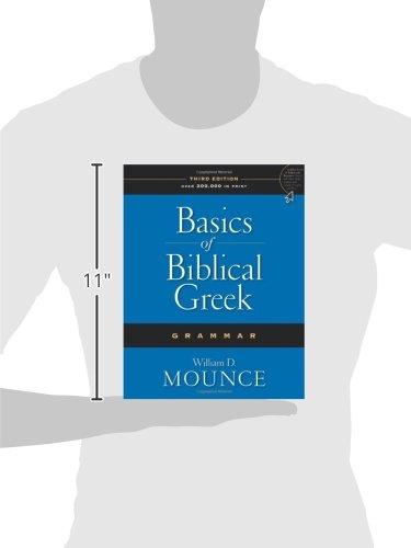 Basics-of-Biblical-Greek-Grammar-0-1