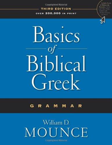 Basics-of-Biblical-Greek-Grammar-0