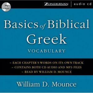 Basics-of-Biblical-Greek-Vocabulary-0
