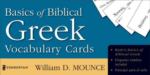 Basics-of-Biblical-Greek-Vocabulary-Cards-The-Zondervan-Vocabulary-Builder-Series-0
