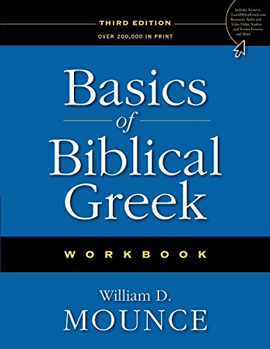 Basics-of-Biblical-Greek-Workbook-0