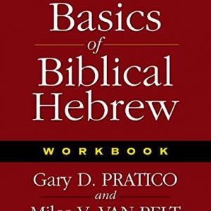 Basics-of-Biblical-Hebrew-Workbook-2nd-Edition-0