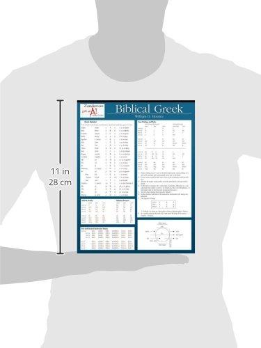 Biblical-Greek-Laminated-Sheet-Zondervan-Get-an-A-Study-Guides-0-0