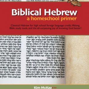 Biblical-Hebrew-A-Homeschool-Primer-0