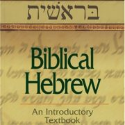 Biblical-Hebrew-An-Introductory-Textbook-Revised-edition-0