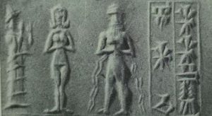 Enki And Ninhursag