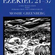 Ezekiel-21-37-The-Anchor-Yale-Bible-Commentaries-0