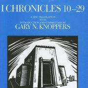 I-Chronicles-10-29-The-Anchor-Yale-Bible-Commentaries-0