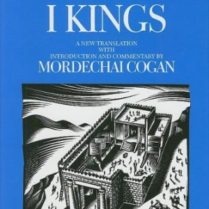 I-Kings-The-Anchor-Yale-Bible-Commentaries-0