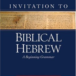 Invitation-to-Biblical-Hebrew-A-Beginning-Grammar-Invitation-to-Theological-Studies-Series-0