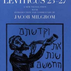 Leviticus-23-27-The-Anchor-Yale-Bible-Commentaries-0