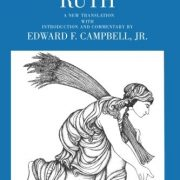 Ruth-The-Anchor-Yale-Bible-Commentaries-0