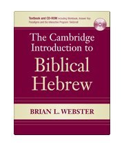 The-Cambridge-Introduction-to-Biblical-Hebrew-Paperback-with-CD-ROM-0