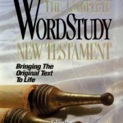 The-Complete-Word-Study-New-Testament-Word-Study-Series-0
