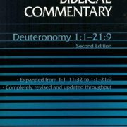 Word-Biblical-Commentary-Vol-6a-Deuteronomy-1-219-revised-Expanded-christensen-592pp-0