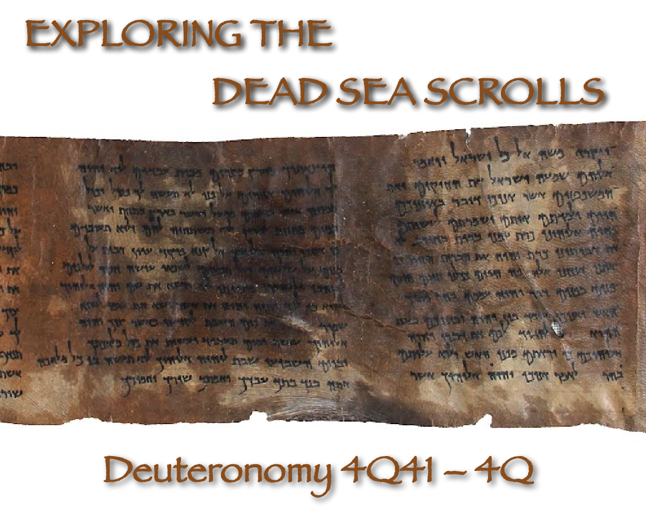 DEUTERONOMY 4Q41-4Q HEADER SECTION