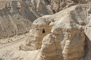 Qumran Cave number 4