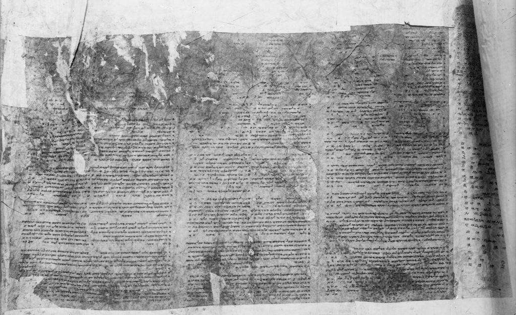 Samaritan Pentateuch Scroll