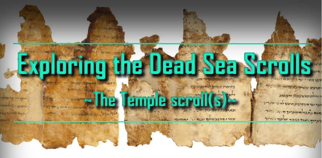 Dead Sea Temple Scroll 11QT Header
