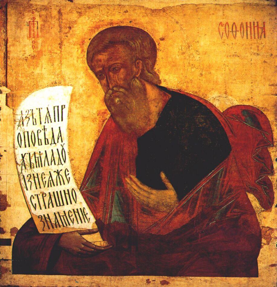 Prophet Bibel