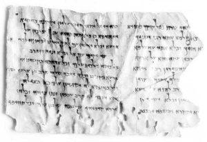 4q246-manuscript