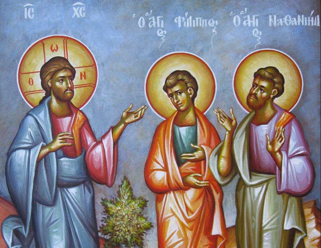 Calling of Philip & Nathaniel
