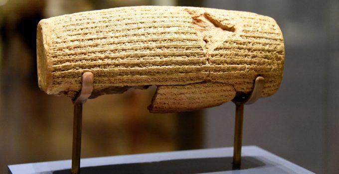 Cyrus Cylinder Display