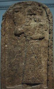 Kurkh Stela of Ashurnasirpal II
