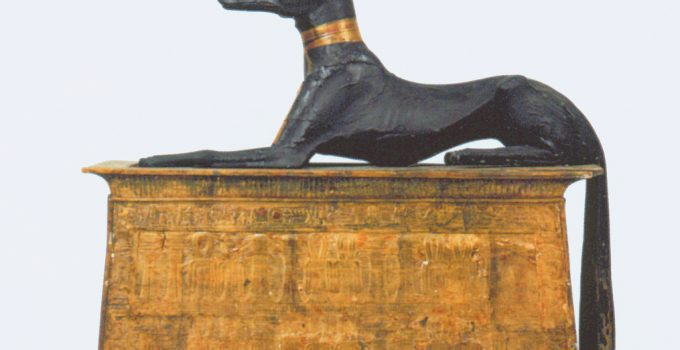 Ark of Anubis side