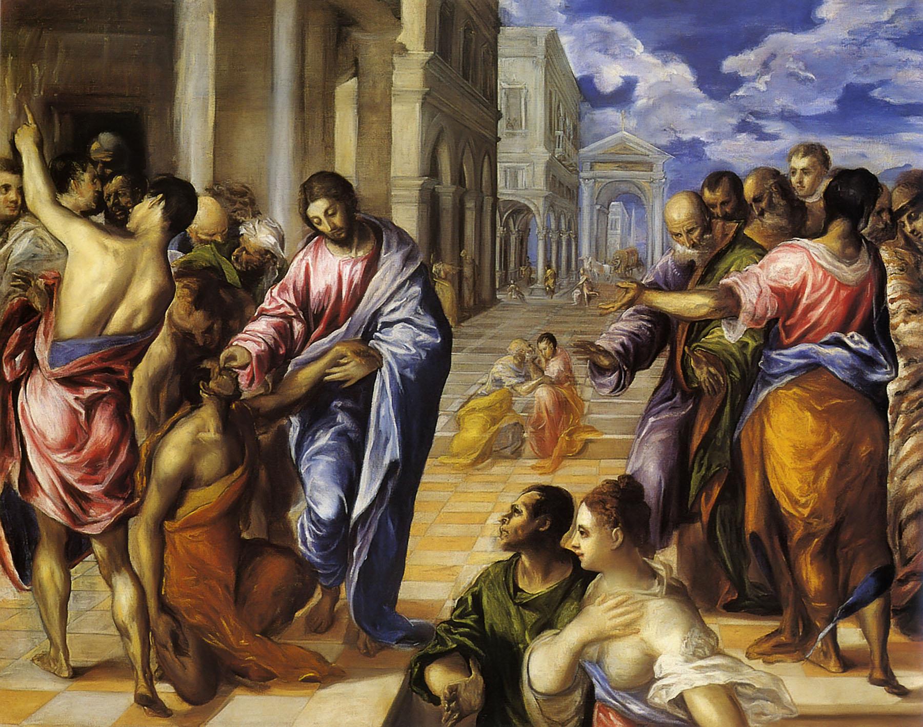 Jesus Healing the Blind El Greco