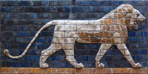 Ishtar դարպասի առյուծը