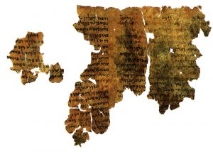 Book of Enoch fragment from the Dead Sea Scrolls