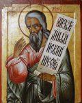 Prophet Amos, old Russian Orthodox icon