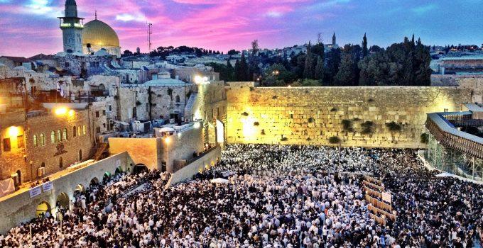 Արեւմտյան պատը, Երուսաղեմը, Շավիղը