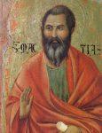 Առաքյալ Matthias Icon, 1311