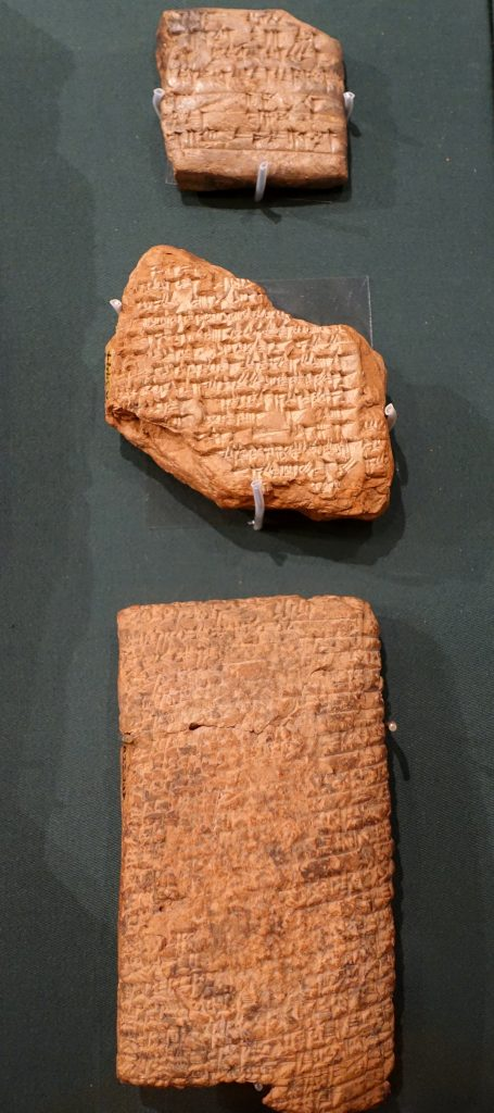 Epic o Gilgamesh,Tablet IIV Fragments, Orienta Institute Museum, University of Chicago