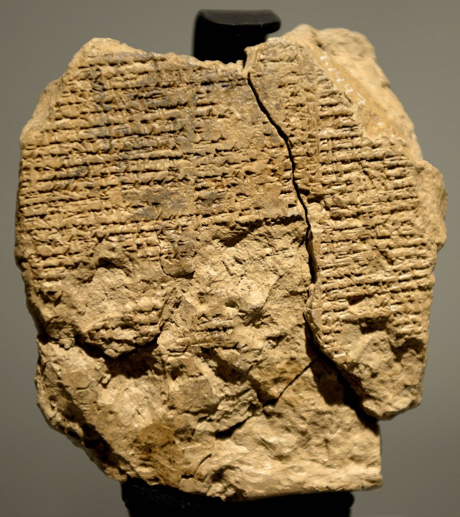 Reverse side of Tablet V. Sulaymaniyah Museum