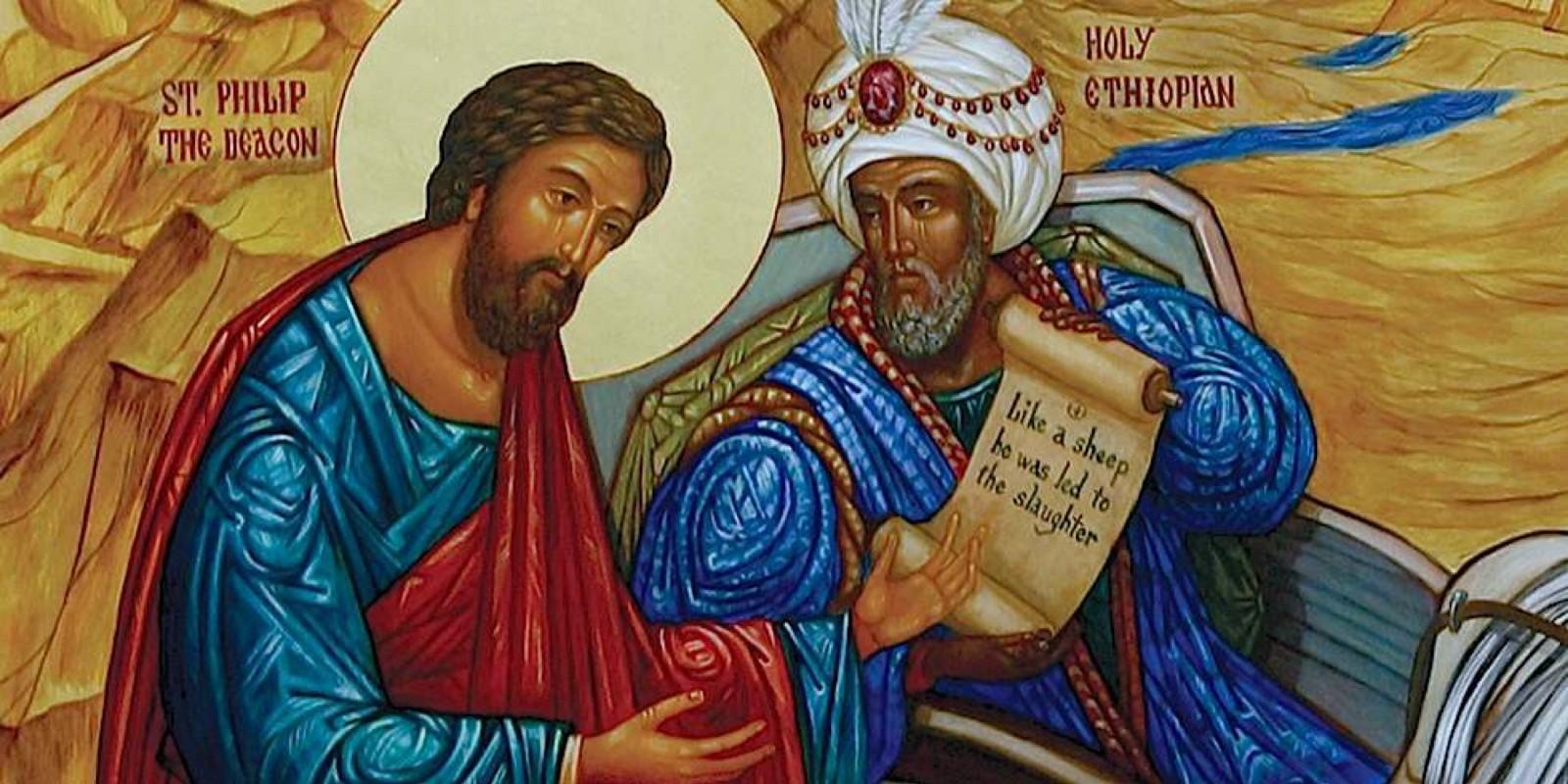 Ֆիլիպոսի եւ Ենգիխի տողը
