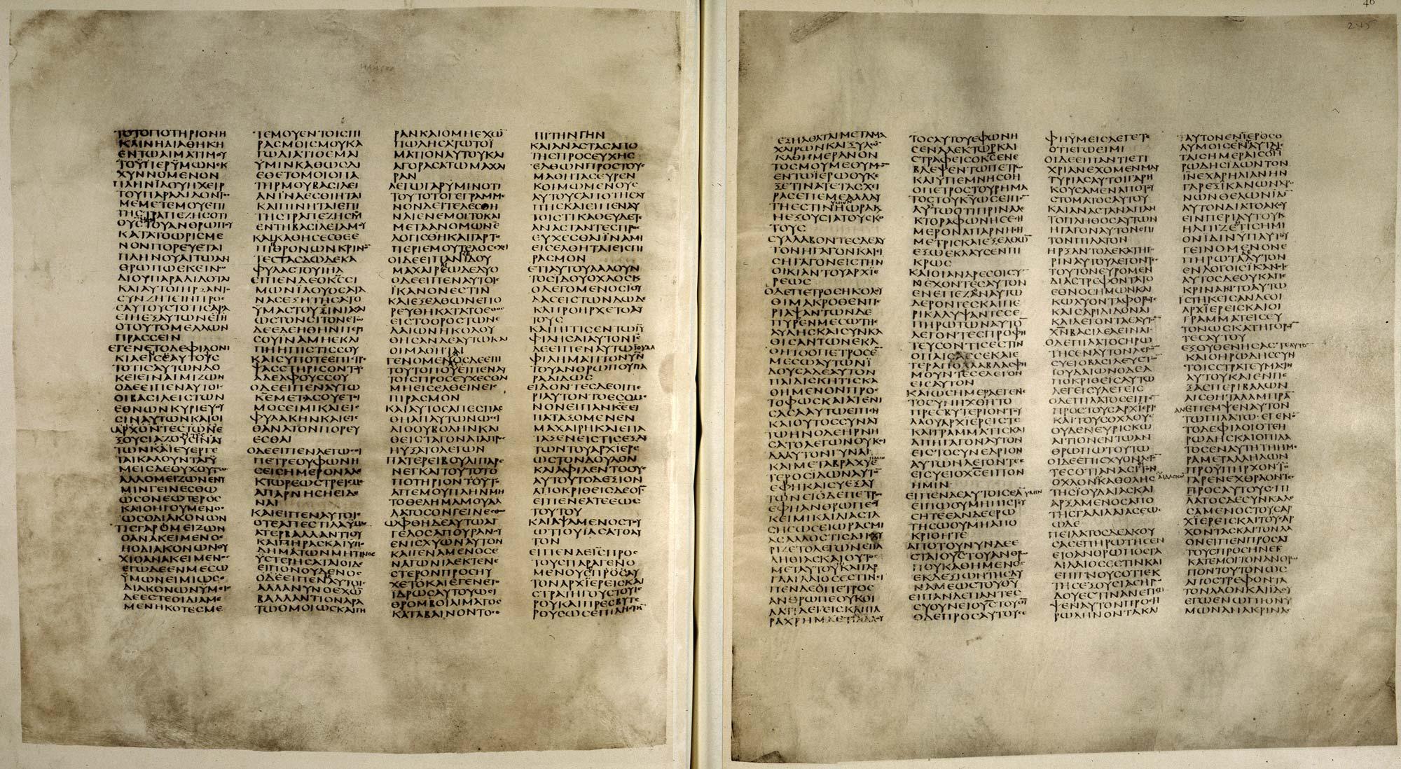 Կոդեքս 1 Ավելացնել MS 43725, բրիտանական գրադարան