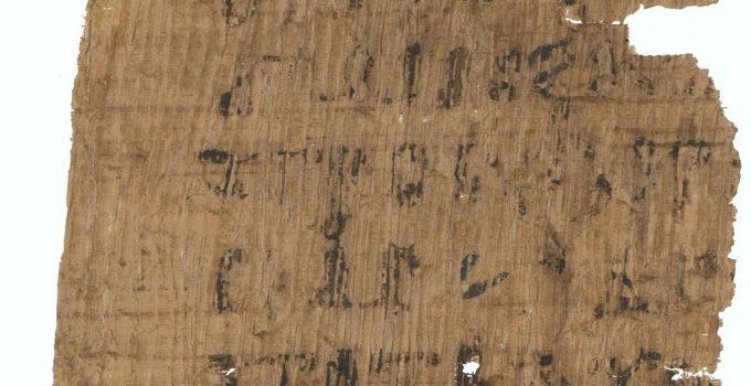 Papyrus 79, Hebrews 10